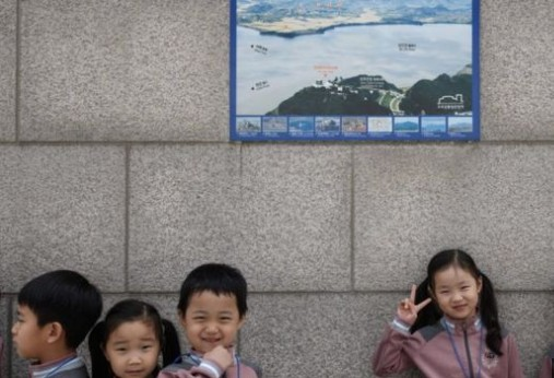 Korea Selatan alami masalah populasi, warganya enggan menikah dan punya anak 2 2