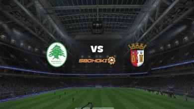 Photo of Live Streaming  Boavista vs Braga 28 Desember 2020