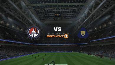 Photo of Live Streaming  Atlético San Luis vs Pumas UNAM 20 Maret 2021