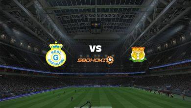 Photo of Live Streaming  Cusco FC vs Sport Huancayo 26 April 2021