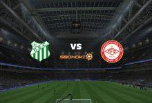 Photo of Live Streaming  Uberlândia vs Tombense 18 April 2021