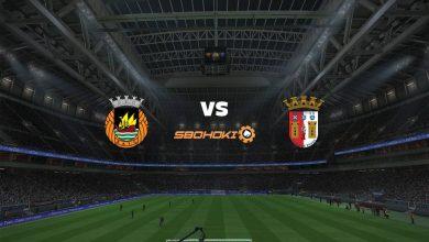 Photo of Live Streaming  Rio Ave vs Braga 17 April 2021