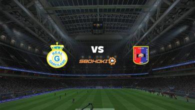 Photo of Live Streaming  Cusco FC vs Alianza Universidad 1 Agustus 2021