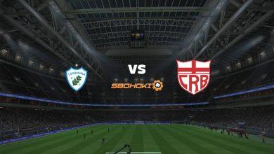 Photo of Live Streaming  Londrina vs CRB 8 Agustus 2021