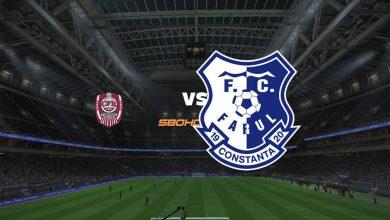 Photo of Live Streaming  CFR Cluj-Napoca vs FC Farul Constanta 13 Agustus 2021