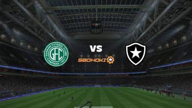 Photo of Live Streaming  Guarani vs Botafogo 18 Agustus 2021
