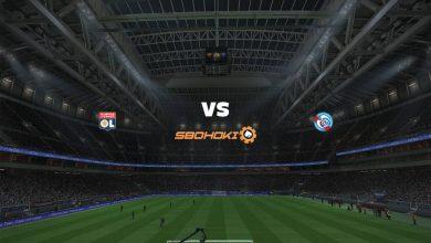Photo of Live Streaming  Lyon vs Strasbourg 12 September 2021